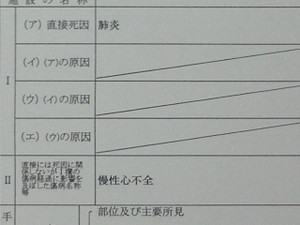 20150717_1